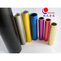 Aluminum Tubes/pipes