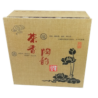 Traditional Chinese tea packing box with supporting for tea ware thumbnail image