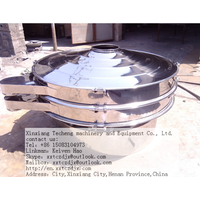 granule, powder, liquid rotary vibration screen for whole milk powder thumbnail image