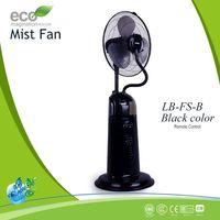 2014 the Newest item 75W Humidifying Fan
