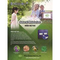 Natural Skin Moisturizer (MSK-NE700)