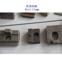 Rail clip/ rail clamp for North Africa railway fastening system