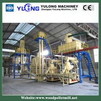2-3ton/h wood pellet production line price