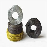 Small Coil Rebar Tie Wire Q195 thumbnail image