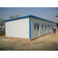 prefabricated houses thumbnail image