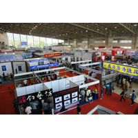 The 7th China (Weihai) Fishing Gear Manufacturing Center Expo