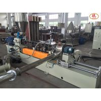 Flame retardant masterbatch granulator