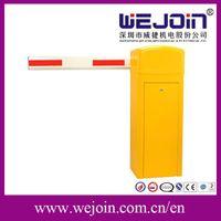 WEJOIN Parking System Barrier Gate (DZ801)