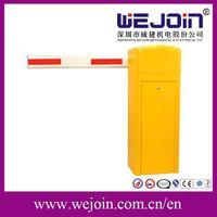 WEJOIN Parking System Barrier Gate (DZ801) thumbnail image