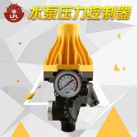 New style automatic electric switch for water pump yellow