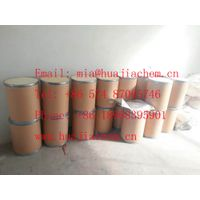 Triphenylantimony|Stibine, triphenyl- |CAS NO.603-36-1