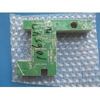 Quick turn PCB prototypes (fast prototype) thumbnail image