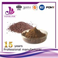 Grape Seed Extract OPC(Proanthocyanidins)95% items for sale in bulk thumbnail image