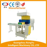 High speed Automatic PE/PVC/POP film cosmetic /food /medicine box heating shrink wrapping packing ma thumbnail image