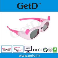 Children's 3D Glasses,Active Kids 3D Glasses