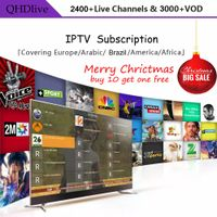 2017 Christmas promotion UUvision QHDLIVE IPTV subscription buy 10 get 1 free.