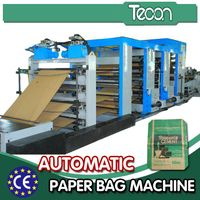 High-speed Bottomer-pasted Paper Bag Making Machine