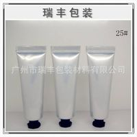 Empty soft tube for cosmetics