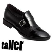 low price man height increasing shoes/elevator shoes
