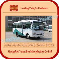 New Bus, Minibus, Passenger Bus, City Bus, School Bus, NGV, RHD bus, citybus, China Bus, Coaster bus