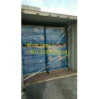 whtsapp:+8613383528581 Sodium lauryl ether sulfate, SLES, AES 70, SLES 70 CAS NO.68585-34-2 thumbnail image