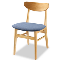 Nothern Europe Danish chair N-C5006