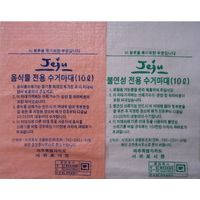 Special sized standard plastic garbage bag