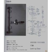 Trailer door lock assembly thumbnail image