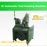IC automatic test packaging machine