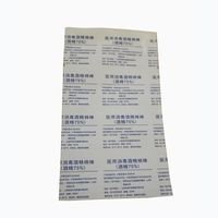 Aluminum Sterilization Medical Bags