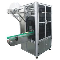 GZX-6000 Automatic Sleeve Label Machine thumbnail image
