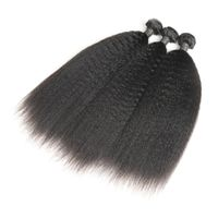8A Brazilian Kinky Straight 3 Bundles Human Virgin Hair Weave