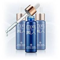 A9some 8 Weeks Marine Collagen Ampoule thumbnail image
