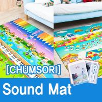 CHUMSORI POREADING Sound Mat with Soripen