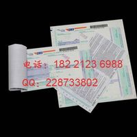 barcode  labels printing