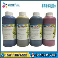 Original Witcolor Eco Solvent Ink DX5/DX7 for Print Head