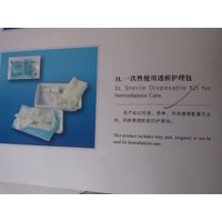 3L Sterile Disposable Kit for Hemodialysis Care