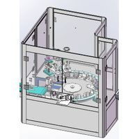 Ink Automatic Filling Machine