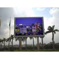 outdoor full color LED screen P25