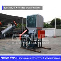 The best quality Waste plastic crusher pp pe film crusher price