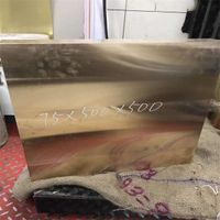 CuNi2Be Nickel Beryllium Copper Plate