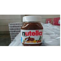 Nutella chocolate 250g,350g, 750g
