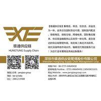 Shenzhen Hung Tung Supply-Chain Management Co.,Ltd