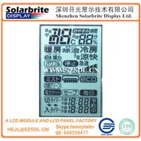lcd display for remote control COG module monochrome lcd module graphic lcd module character lcd mod