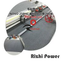 Double Side Felt Conveyor Belt 2.5mm NOVE BELT 250HC Black Supplier