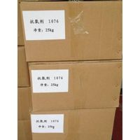 Antioxidant 168/Plastic additive 168/CAS.NO:31570-04-4/ABS Antioxidants