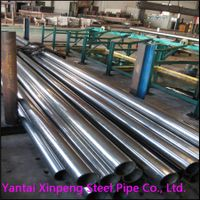 carbon CK45 cold rolled steel tube price per kg