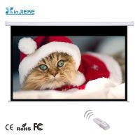 Motorized Projector Screen / Electric Projection Screen