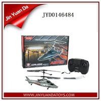 2014 hot sell RC helicopter