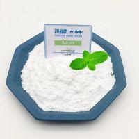 Food Grade Additive WS-23 Koolada Cooling Agent For Vape Juice / Food additive thumbnail image